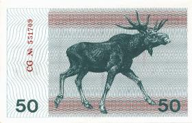 Litauen / Lithuania P.37b 50 (Talonas) 1991 (1/1-)
