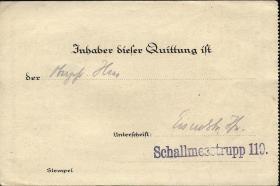 Ludendorffspende 1/2 Mark (1)
