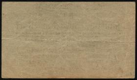 Mil-08b Reichsmarine Ostseebereich 50 Milliarden Mark 1923 (3+)