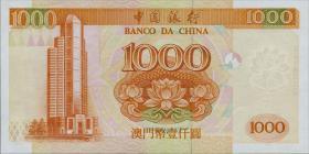 Macau / Macao P.095 1000 Patacas 1995 (1)