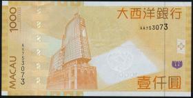 Macau / Macao P.084a 1000 Patacas 2005 (1/1-)