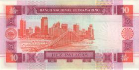Macau / Macao P.077 10 Patacas 2003 (1)