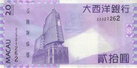 Macau / Macao P.081 20 Patacas 2005 (1)