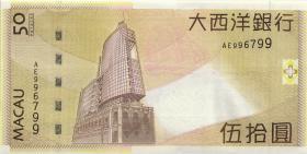 Macau / Macao P.081Aa 50 Patacas 2009 (1)