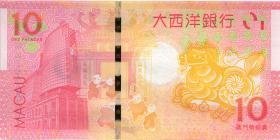 Macau / Macao P.087 10 Patacas 2014 (1)