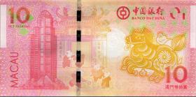 Macau / Macao P.116 10 Patacas 2014 (1)