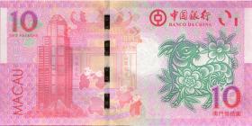 Macau / Macao P.117 10 Patacas 2015 (1)