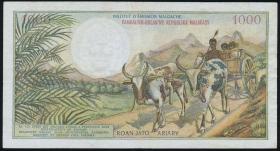 Madagaskar P.59 1000 Francs = 200 Ariary (1966) (3)