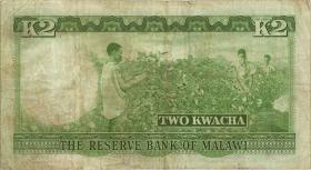 Malawi P.07 2 Kwacha (1971) (3)