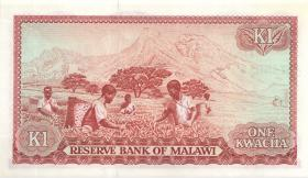 Malawi P.14d 1 Kwacha 1981 (1)