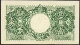 Malaya & British Borneo P.02a 5 Dollars 1953 (1)