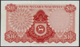 Malaysia P.03 10 Ringgit (1967-72) (2/1)