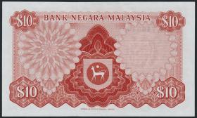 Malaysia P.09 10 Ringgit (1972-76) (1/1-)