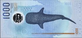 Malediven / Maldives P.31 1000 Rufiyaa 2015 Polymer (1)
