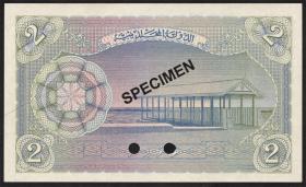 Malediven / Maldives P.03bs 2 Rupien 1960 Specimen (1)