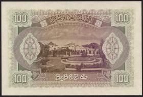 Malediven / Maldives P.07b 100 Rupien 1960 Serie C (1)