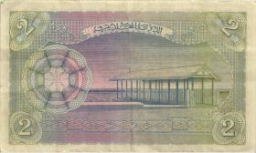 Malediven / Maldives P.03b 2 Rupien 1960 (3)