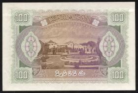 Malediven / Maldives P.07b 100 Rupien 1960 (1)