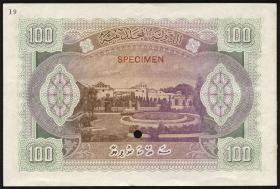 Malediven / Maldives P.07as 100 Rupien 1951 Specimen (1/1-)