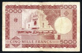 Mali P.10 5000 Francs 1960 (4)