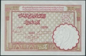 Marokko / Morocco P.23Ab 5 Francs 1941 (1)