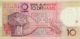 Marokko / Morocco P.60b 10 Dirhams 1987 (1)