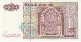 Marokko / Morocco P.67c 20 Dirhams 1996 (1)