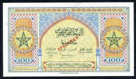 Marokko / Morocco P.27s 100 Francs 1943 Specimen (1/1-)