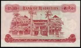 Mauritius P.31b 10 Rupien 1967 (1)