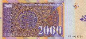 Mazedonien / Macedonia P.24 2000 Denari 2016 (1)