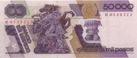 Mexiko / Mexico P.093a 50.000 Pesos 1988 (1)