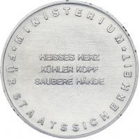 Seltene Stasi-Anerkennungsmedaille Dr. Richard Sorge