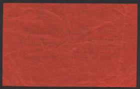 Mil-06b Reichsmarine Ostseebereich 5 Milliarde Mark 1923 4-stellig (3)