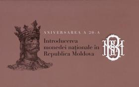 Moldawien / Moldova P.20 200 Lei 2013 Gedenkbanknote Folder (1)