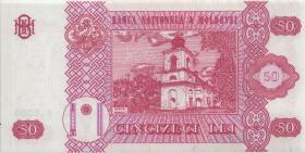 Moldawien / Moldova P.14c 50 Lei 2005 (1)