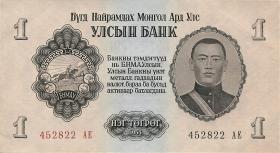 Mongolei / Mongolia P.28-34 1-100 Tugrik 1955  Satz 7 Werte