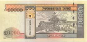 Mongolei / Mongolia P.69c 10000 Tugrik 2014 (1)