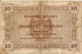 Montenegro P.19 20 Perpera 1914 (3)