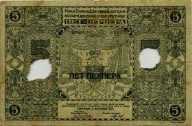 Montenegro P.03b 5 Perpera 1912 (4)
