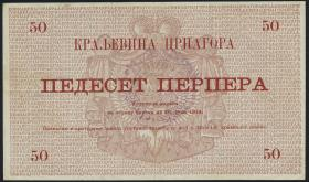 Montenegro P.20 50 Perpera 1914 mit Stempel (3+)