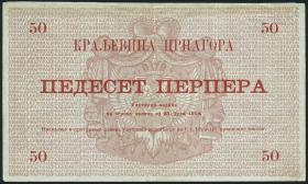 Montenegro P.20 50 Perpera 1914 (3)