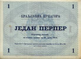 Montenegro P.15 1 Perper 1914 (1-)
