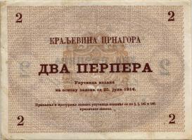 Montenegro P.16 2 Perper 1914 (2)