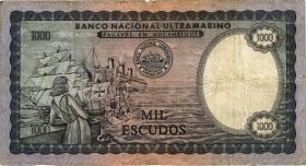 Mozambique P.112 1000 Escudos 1972 (3-)