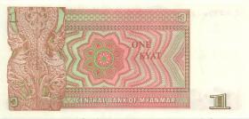 Myanmar P.67 1 Kyat (1990) (1)