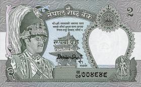 Nepal P.29-31 2 - 10 Rupien (1981-) 3 Werte (1)