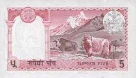 Nepal P.23a 5 Rupien (1974) (1)