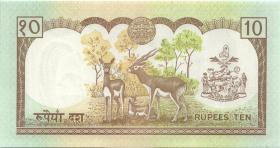 Nepal P.31a 10 Rupien (1985-87) (1)