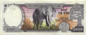 Nepal P.36a 1000 Rupien (1981) (1)