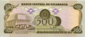 Nicaragua P.138 500 Cordobas 1979 (1)